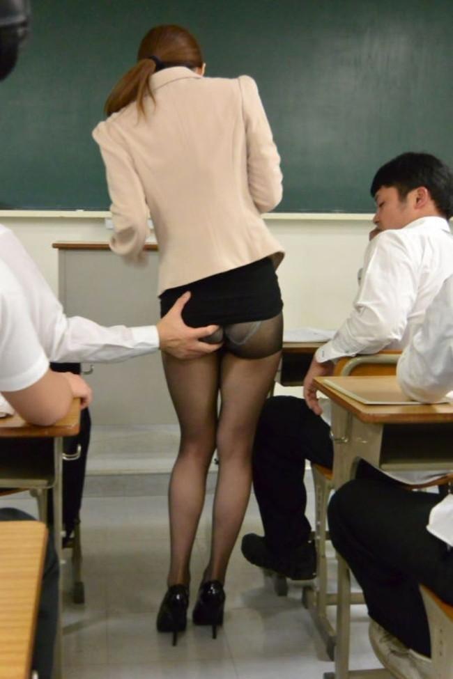 授業のやる気が出る尻揉み!